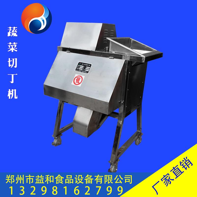 蔬菜切丁机 一机多用冻鲜肉切条切丁机,蔬菜切丁设备一次成型