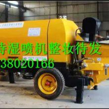 湿喷机厂家 建特重工专业生产值得信赖