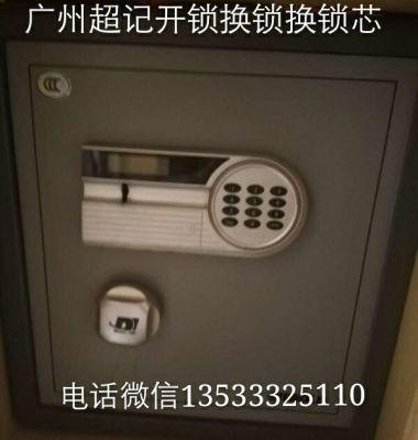 开锁、换锁、修锁、装锁图片/开锁、换锁、修锁、装锁样板图 (1)