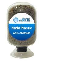 纳米银抗菌塑料母粒、拉纱纳米银抗菌塑料颗母粒  纳米银功能切片,塑料抗菌母粒