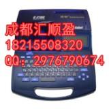 Canon C-330P 云南电缆标牌印字机,电缆标牌印字机价钱,电缆标牌印字机供货商 佳能C-330P光缆吊牌打印机