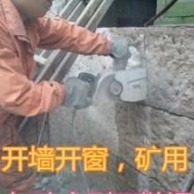 山西混凝土切割锯厂家金刚石链锯咨询批发