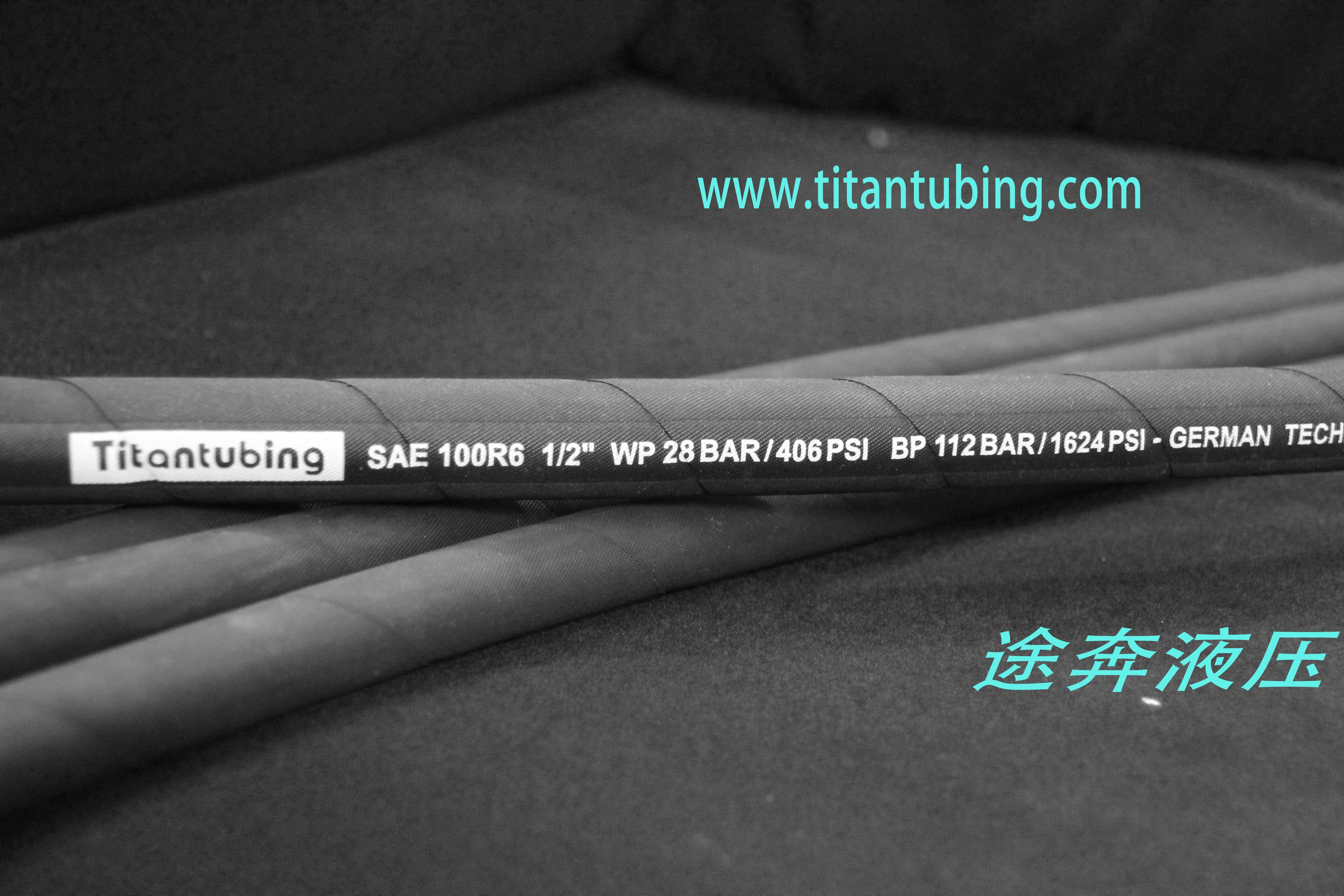 广州橡胶管厂家  橡胶管Rubber hose 橡胶防爆软管厂家  hydraulic 液压管 液压管批发 液压管批发商