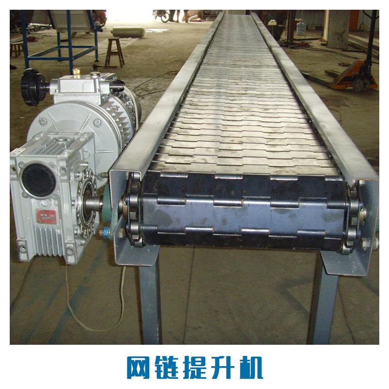 网链提升机图片/网链提升机样板图 (2)