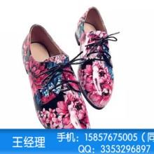 鞋子表面皮革皮具拉桿箱包印花機批發