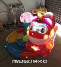 洛阳摇摆机广场公园游乐玩具电动投币机厂家直销