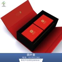 陕西茶叶盒批发 茶叶木盒 木盒包装盒木质茶叶礼盒陶瓷杯包装木盒