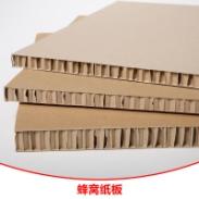 佛山蜂窝纸板产品 牛皮蜂窝纸板 阻燃蜂窝纸板 环保蜂窝纸板