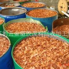 广东铜回收点,广东高价回收铜,广东铜回收电话,广东铜回收站图片
