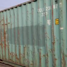 出售二手集装箱 冷藏箱 干货箱  出售二手集装箱 二手集装干货箱