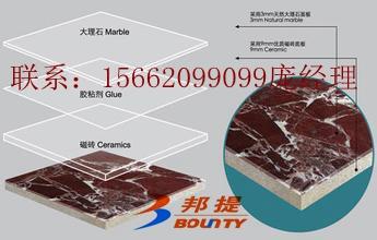 供应用于外墙装饰的樱花红超薄石材 大理石复合挤塑板外墙保温装饰板