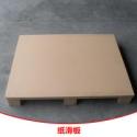广东纸滑板产品 蜂窝纸托盘 复合纸滑板 环保纸滑板 防水纸滑板 加厚纸滑板