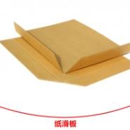 纸滑板产品 环保纸滑板 牛皮纸滑托板 抗拉力强纸滑板 蜂窝纸滑板