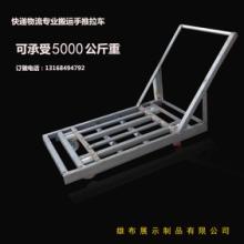 广州物流手推车订做|厂家订制物流手拉车|搬运物流平板手推车价格批发