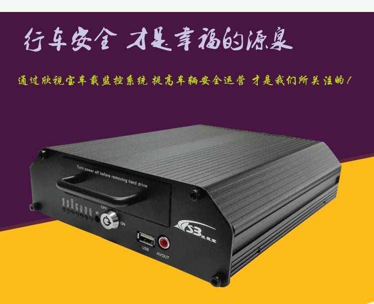 供应汽车车载录像机4路主机 货车\客车4路AHD高清硬盘车载主机
