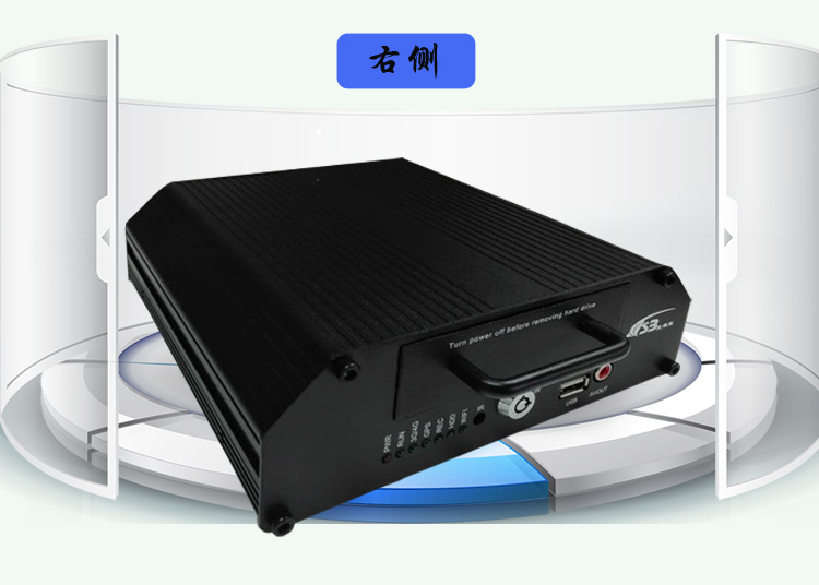 供应欣视宝AHD硬盘车载录像机 百万高清720P监控系统现货批发