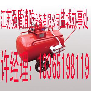 盐城泡沫罐盐城消防泡沫罐PHYM32/10/20/30 厂家供应