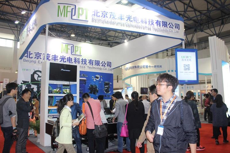 2017北京光电展览会