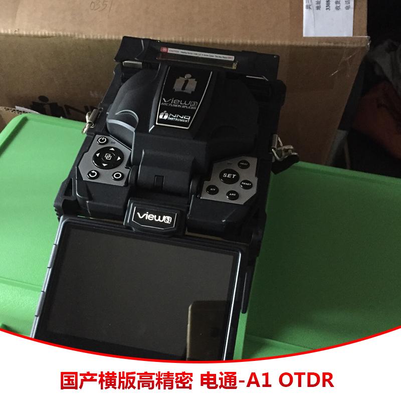 韩国一诺v3熔接机批发 光纤熔接机价格 熔接机哪里的好