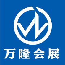 2016中国云南节博会