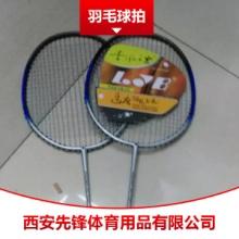 羽毛球拍图片