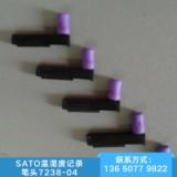 SATO温湿度记录笔头7238-04 佐腾湿度记录计记录笔打印头