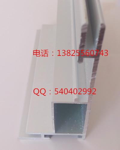 佛山永盛广告器材供应电泳白亮黑色手机灯箱8公分卡布灯箱边框铝材