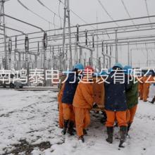 湖南正规电力工程设计建设鸿泰电力