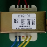 低频变压器厂家哪里有 哪里找低频变压器厂家隔离变压器厂家 石家庄变压器厂家