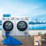 长沙洗衣机|长沙旧洗衣机销售电话|二手洗衣机销售价