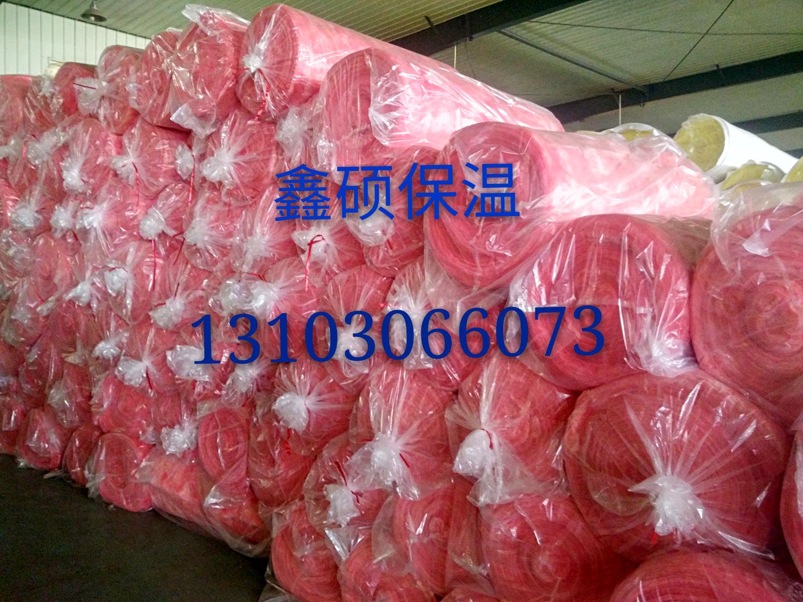 15KG耐高温玻璃棉卷毡用途,河北耐高温玻璃棉生产厂家供应价格