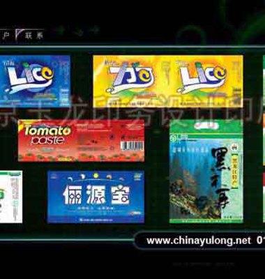 北京设计印刷,北京印刷厂,样本图片/北京设计印刷,北京印刷厂,样本样板图 (4)