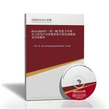 创业咖啡项目商业计划书价格表