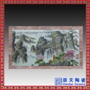 陶瓷壁画图片