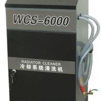 电动水箱清洗机冷却系统免拆清洗机