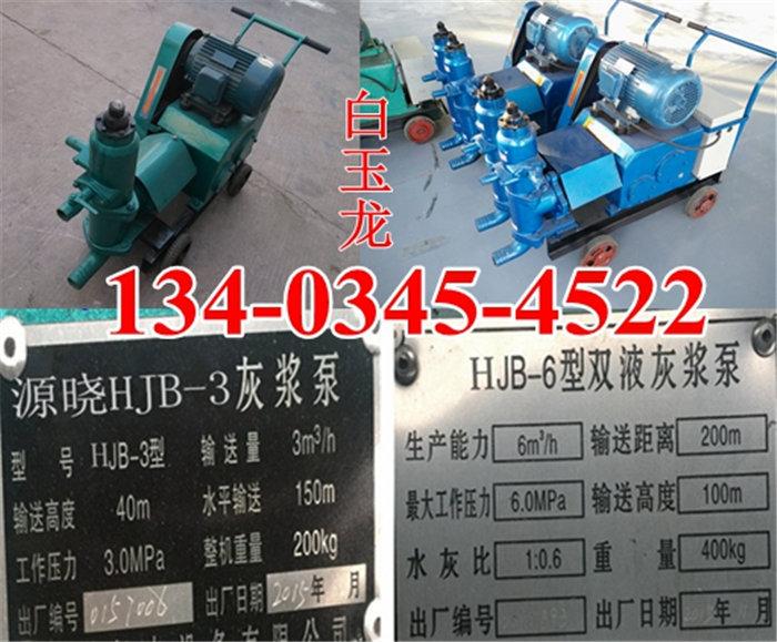 单缸活塞式灰浆机图片/单缸活塞式灰浆机样板图 (1)
