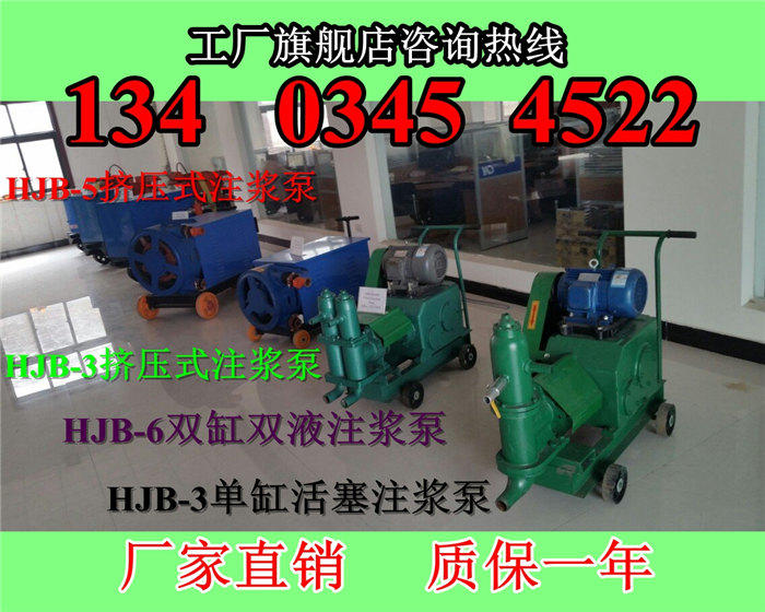 单缸活塞式灰浆机图片/单缸活塞式灰浆机样板图 (4)