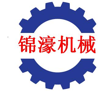 泉州錦濠机械有限公司
