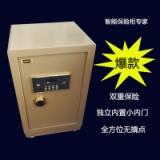 70电子液晶保险箱 家用保险柜入墙床头小型办公保险箱电子密码保管箱