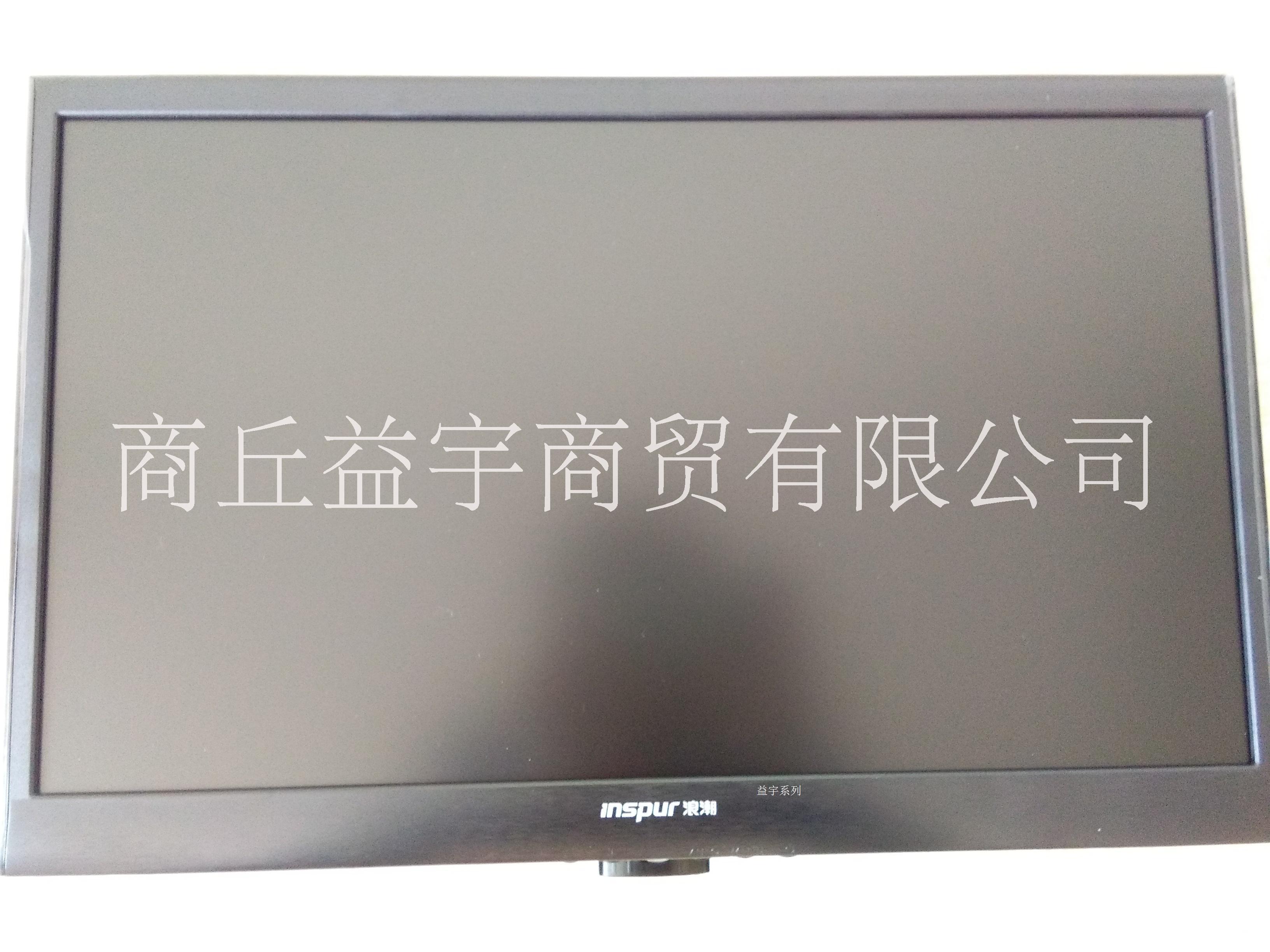浪潮显示器21.5寸液晶显示器19.5寸服务器专用全国联保