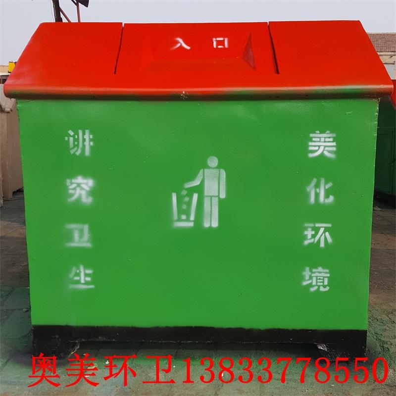 垃圾箱 垃圾桶 户外垃圾桶销售
