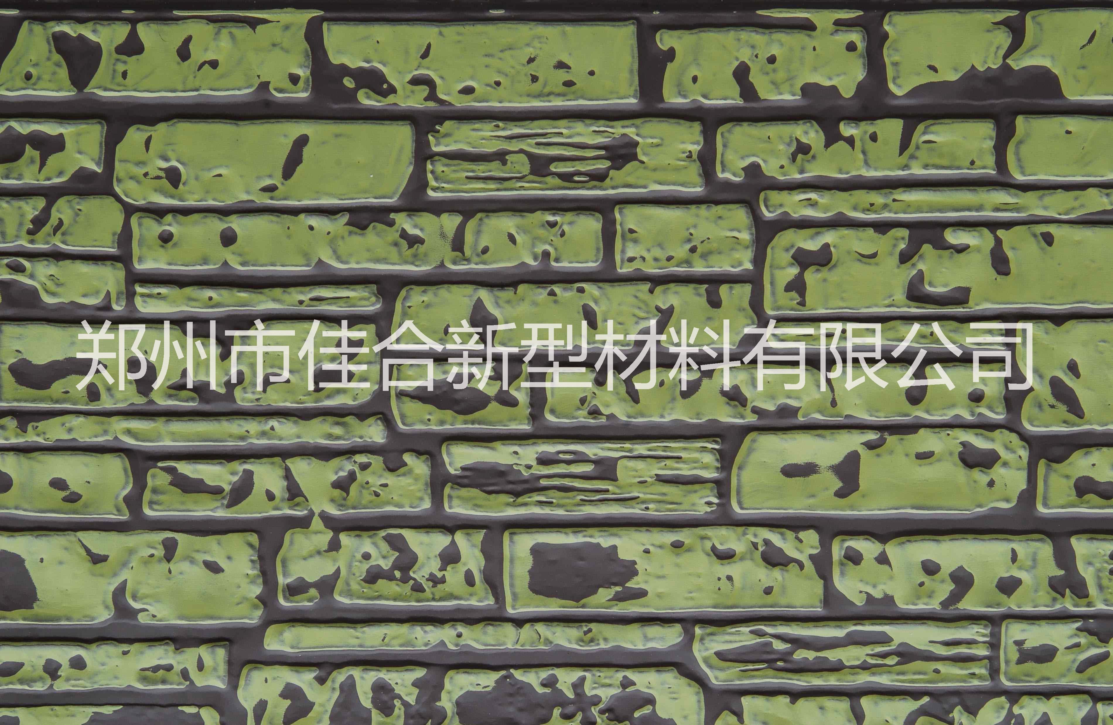 金属雕花板厂家直销  河南金属雕花板保温装饰一体板