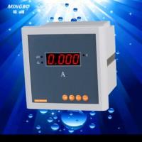 厂家供应单相数显电流表 MB194I系列数显电流表 单相数显电流表批发