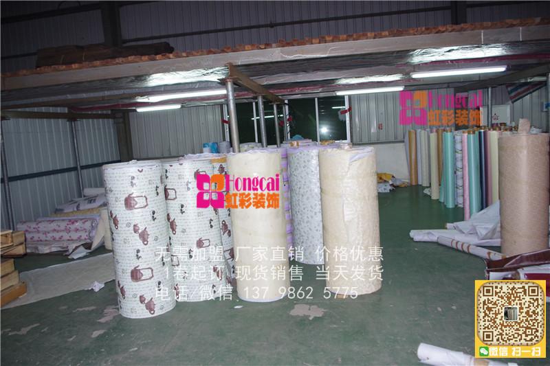 武汉皇家米兰彩装膜生产厂家西安家居彩装膜生产厂家武汉彩装膜厂家