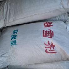 新疆桥梁融雪剂厂家批发 厂家直销低价出售道路融雪剂
