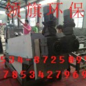 领旗LQDL-131叠螺机图片