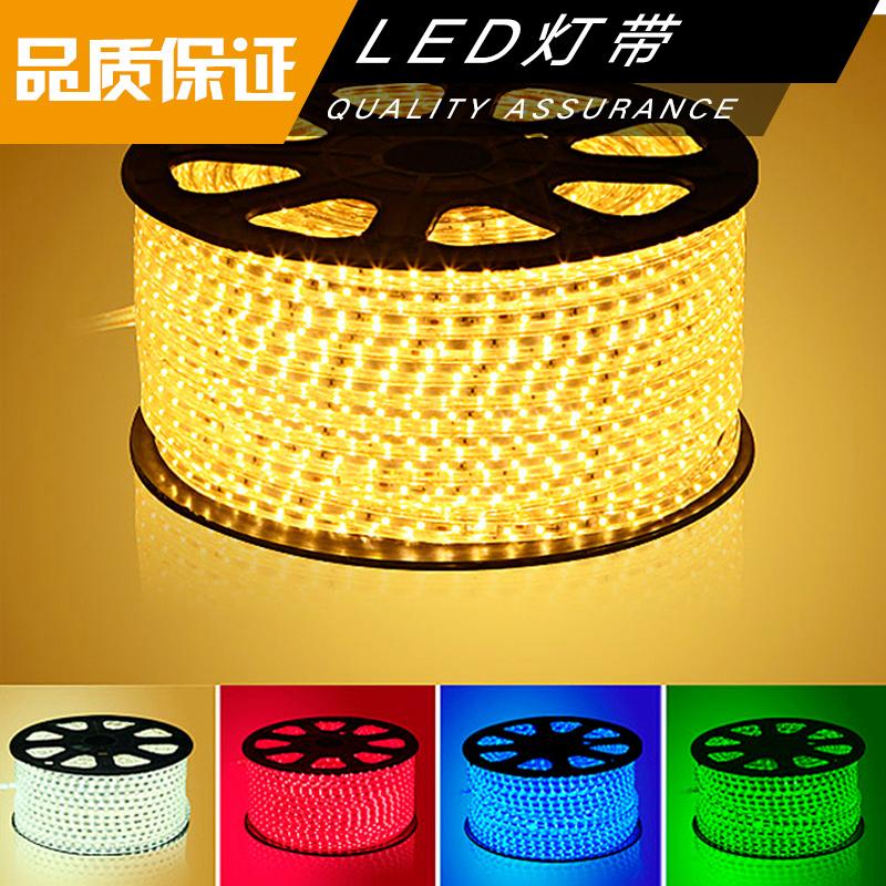 LED灯带 LED装饰灯串 彩色灯带 led灯带5050高压超高亮灯带