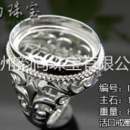 带网底男女通用戒指活口银戒图片