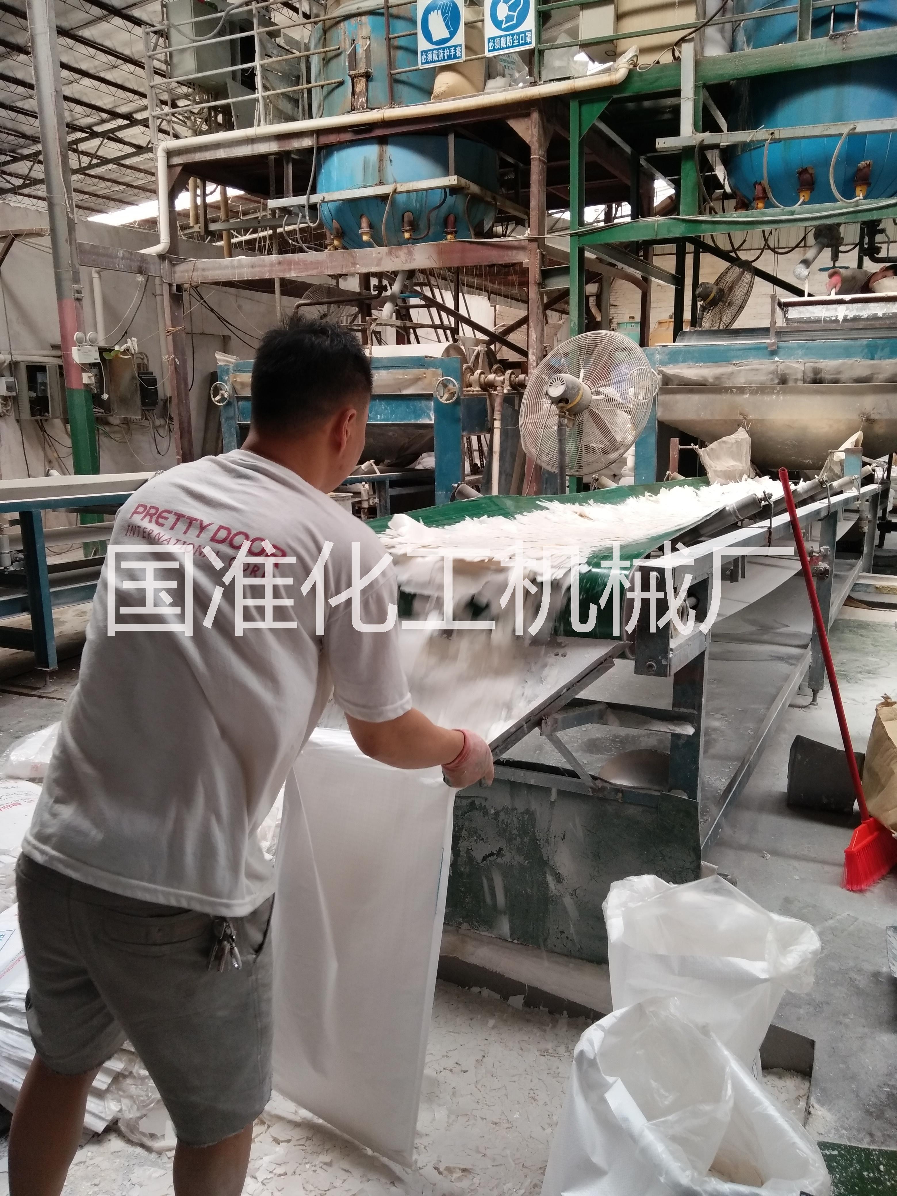 聚乙烯腊稳定剂原料,聚乙烯腊稳定剂原料批发加工,聚乙烯腊稳定剂
