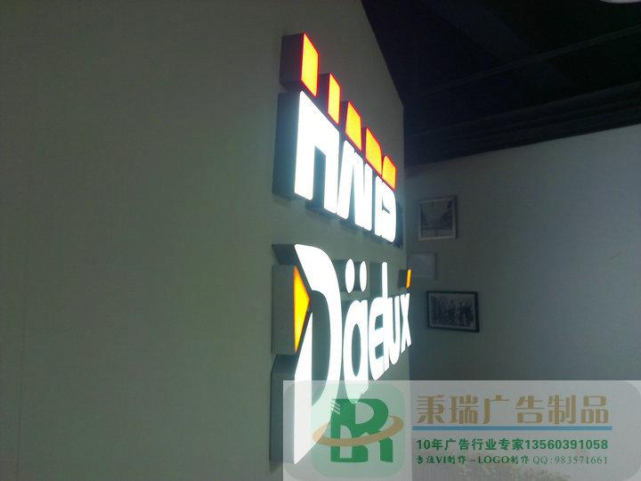 公司大堂前台接待欧式背景墙 烤漆 形象墙 发光字 led发光字 水晶字